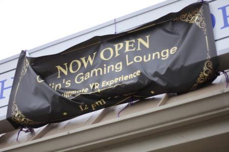 Odin's Gaming Lounge